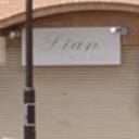 Cut&Set salon Lian(カット アンド セットサロン リアン)