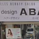 Hair Design ABA【ヘアー デザイン エービーエー】