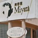 ミヤタ美容室