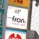 立川駅にあるfranc hair art 【フラン ヘアー アート】