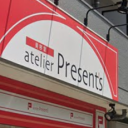 atelier Present's 久米川店 【アトリエプレゼンツ】