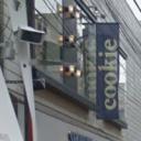 Cookie駅前店