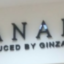 美容室 銀座シロー HANAKO店