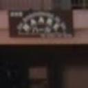 磯原駅にある美容室HAARE
