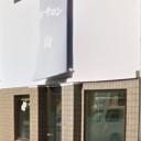 青山美容院