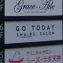 天神南駅にあるGO TODAY SHAiRE SALON 福岡天神店