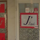 J' 仙川店