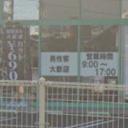 和泉中央駅にあるヘアースタジオIWASAKI 和泉店