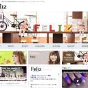 Feliz hair design 大森町店 【フェリース ヘア デザイン】