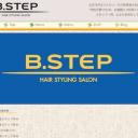 B・STEP