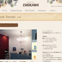 美容室ISHIKAWA RUSH立石店