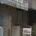 エモーション久里浜店