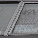 原宿駅にあるK.A.Office