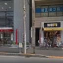 atelier Present's 瑞江店