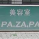 PA.ZA.PA. 一宮店