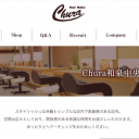 Hair Make Chura 和泉中央店