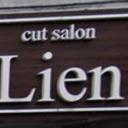 永福町駅にあるCutSalon Lien