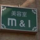 M&I (エムアンドアイ)