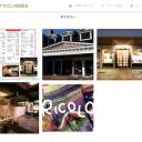 久津川駅にあるヘアサロンRICOLO