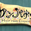 Hair room Campanella