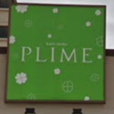 hair & make PLIME 周南店