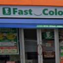 Fast Color ビナウォーク店
