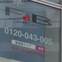 FaB稲毛店