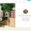 Hair&Nail Natural 池上店