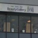 上盛岡駅にあるBeauty Gallery B'ESSAI 【ビエッセ】