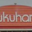 ハピネス 釧路店
