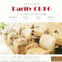 Parity CUT 南柏東口駅前店