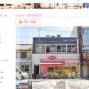 SALONS HAIR JR野田駅前店