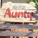 美容室Aunty