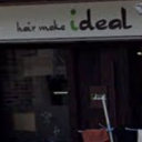 HAIR MAKE FEEL-lino-