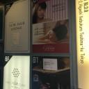 池袋駅にあるAUBE HAIR lounge 池袋店 【オーブ ヘアー ラウンジ】