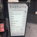 Euphoria GINZA GRANDE 銀座【ユーフォリア】