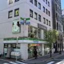 Neolive Luca 御茶ノ水店