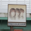PRECIOUS HAIR 浄心 【プレシャスヘア ジョウシン】