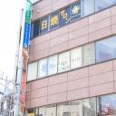 Bee-ms HAIR 名駅店【ビームズヘアー】(旧BeeMs Total Beauty 名駅店)