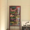 Naski【ナスキィ】名古屋店