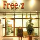 Free/z 【フリーズ】