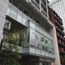 TAYA 心斎橋店