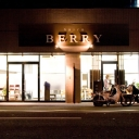 hairs BERRY 布施店【ヘアーズ ベリー】