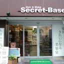 Secret-Base 【シークレットベース】
