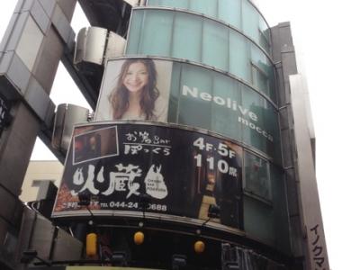 Neolive mocca 川崎チネチッタ店