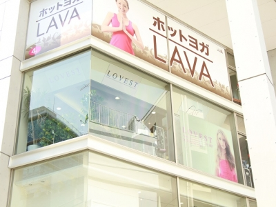 LOVEST by air 二子玉川