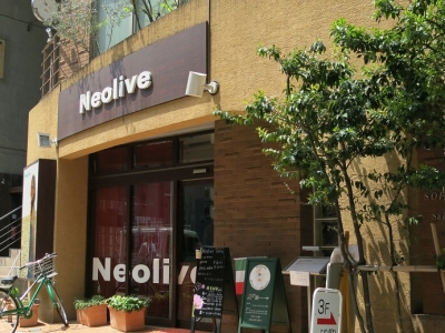 Neolive sola 相模大野店