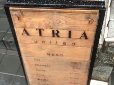 Atria united kawasaki
