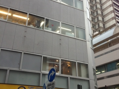 hair saloon maia 川崎駅店
