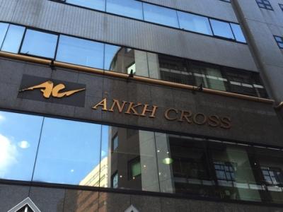 ANKHCROSS 池袋東口店
